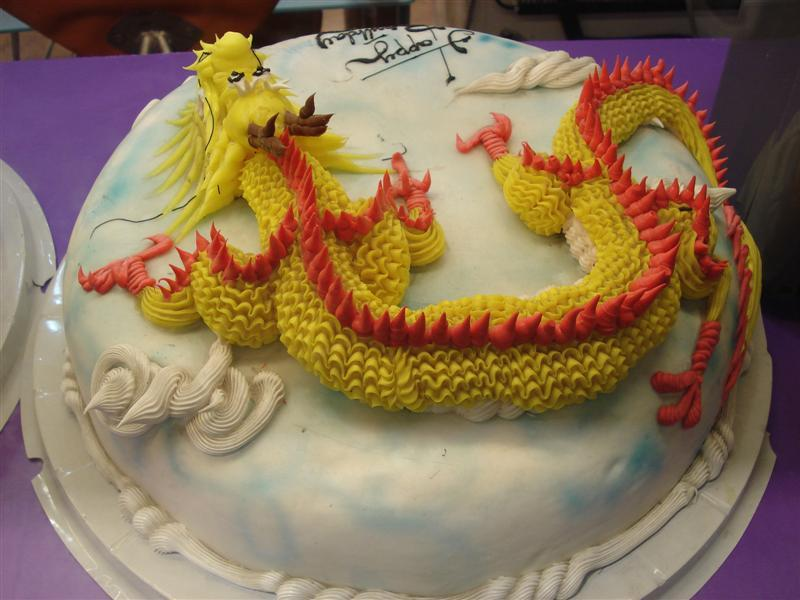 Dragon Cake Pictures